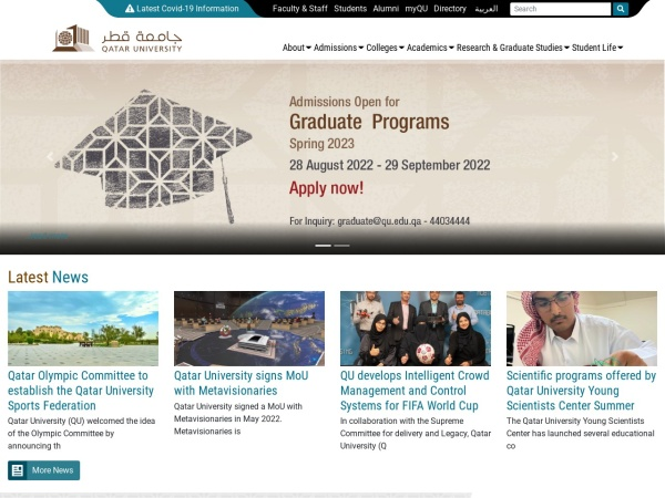 Screenshot of www.qu.edu.qa
