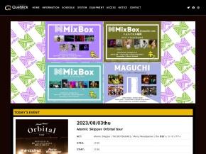 福岡Queblick