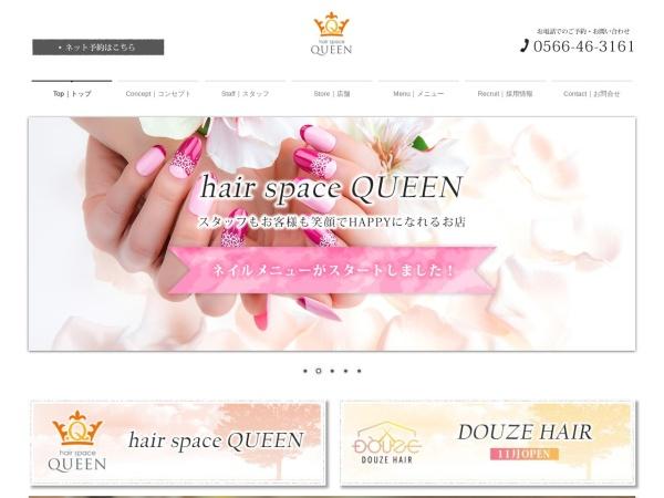Screenshot of www.queen-12.com