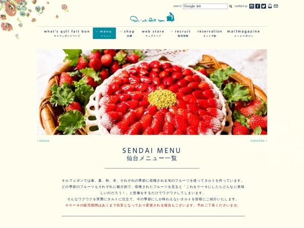 http://www.quil-fait-bon.com/menu/?tsp=9