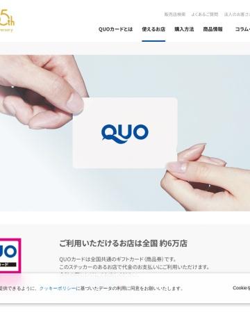 Screenshot of www.quocard.com