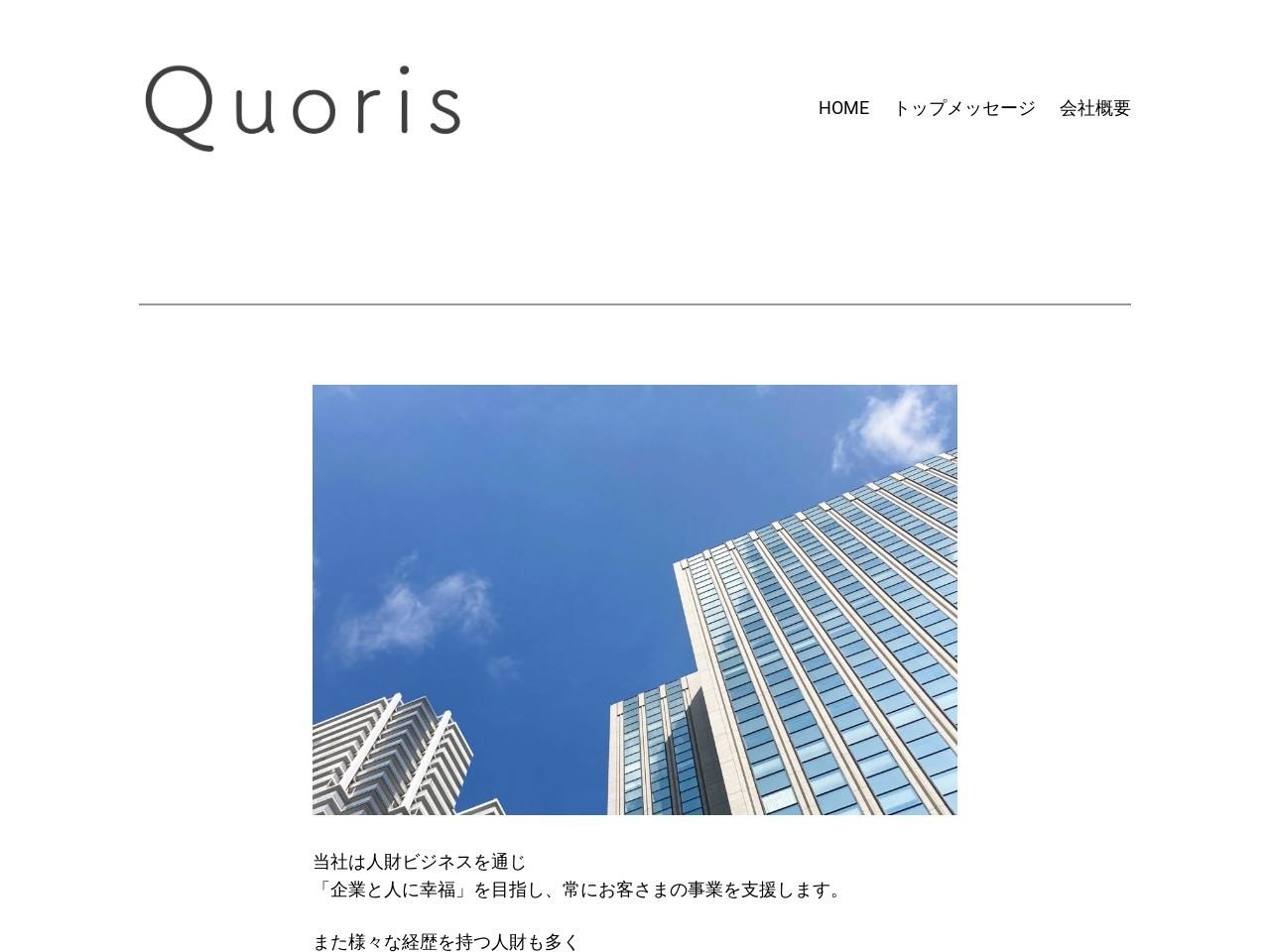 創庫生活館武庫之荘店は2017年12月を持って閉店いたしました