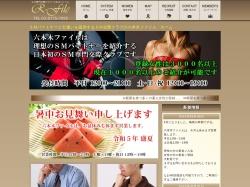 http://www.r-file.jp/