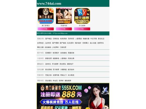 Screenshot of www.r-gotou.com