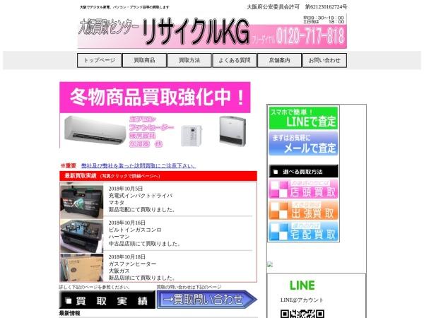 Screenshot of www.r-kg.com