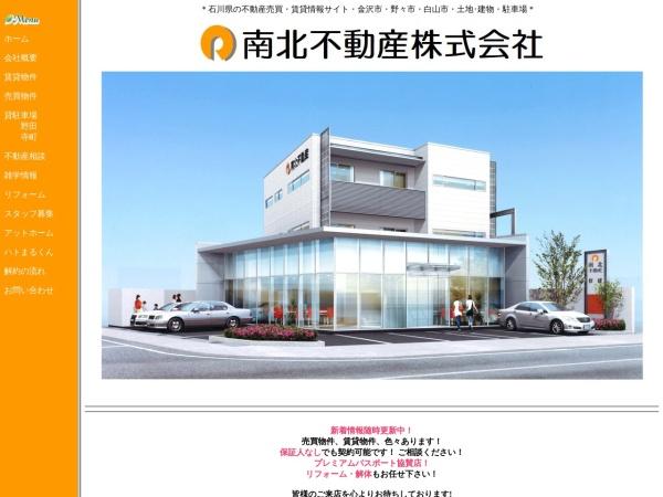 Screenshot of www.r-nanboku.co.jp
