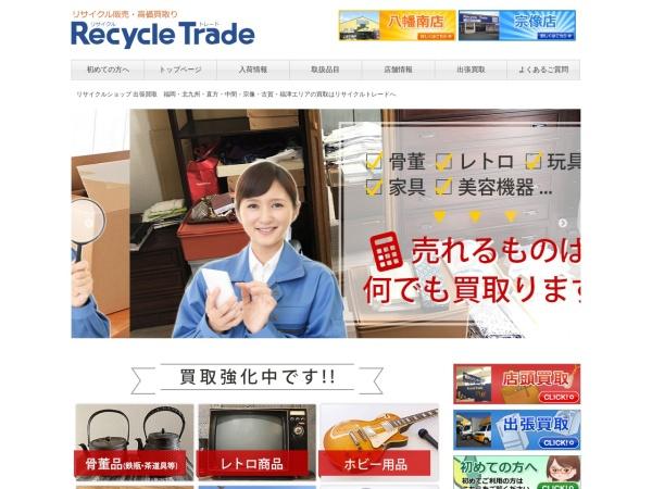 http://www.r-trade.jp/