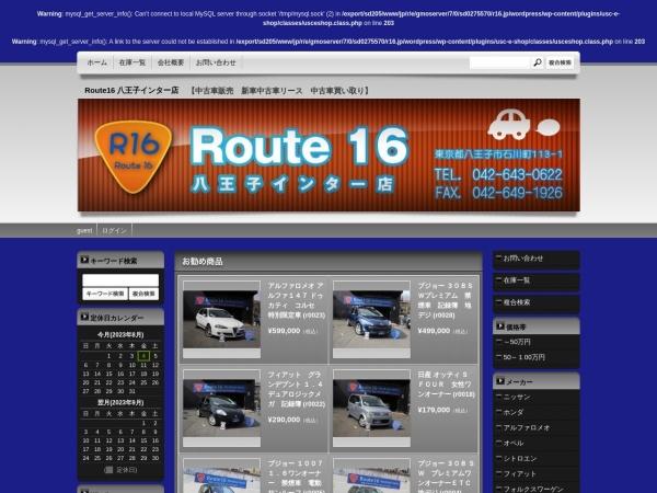 Screenshot of www.r16.jp
