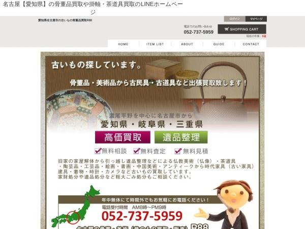 Screenshot of www.r88.jp