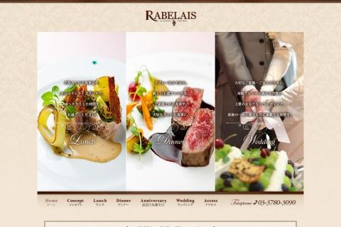 Screenshot of www.rabelais.jp