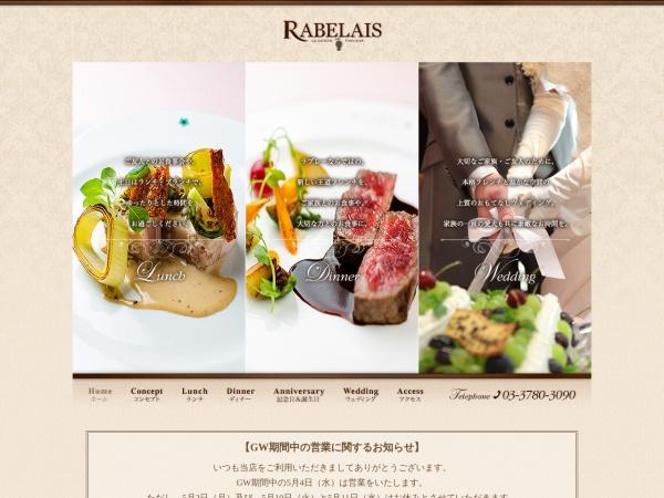 http://www.rabelais.jp