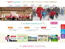 Screenshot of www.rabi-popo.com