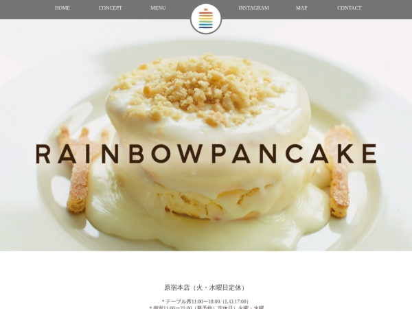 http://www.rainbowpancake.net/