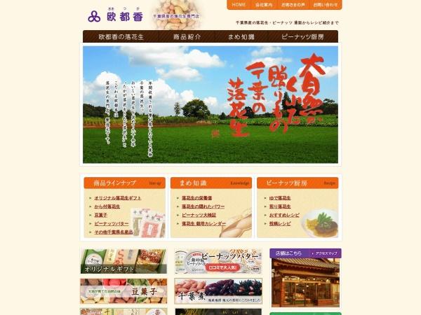 Screenshot of www.rakkasei.co.jp