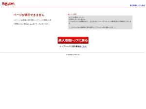 http://www.rakuten.co.jp/booget/