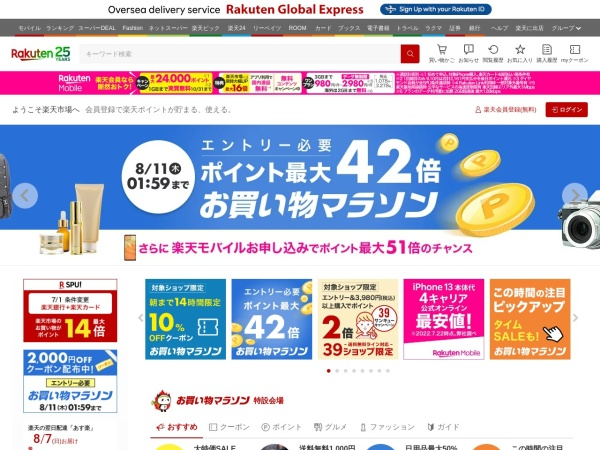 Screenshot of www.rakuten.co.jp