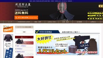 Screenshot of www.rakuten.ne.jp