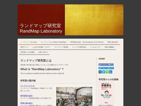 Screenshot of www.randmap.org