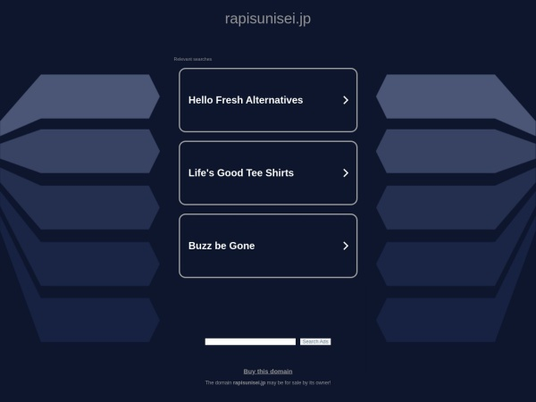 Screenshot of www.rapisunisei.jp