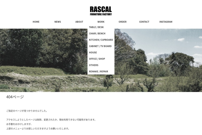 Screenshot of www.rascal-ff.jp