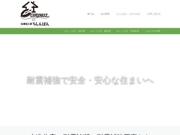 http://www.rashinban.com/
