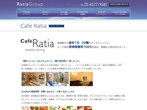 http://www.ratia.co.jp/brand/cafe-ratia/