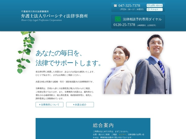 http://www.rclo.jp/