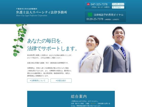 Screenshot of www.rclo.jp