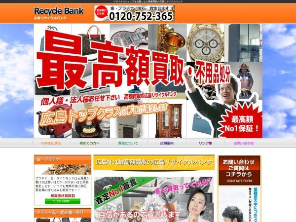 Screenshot of www.re-bank.com