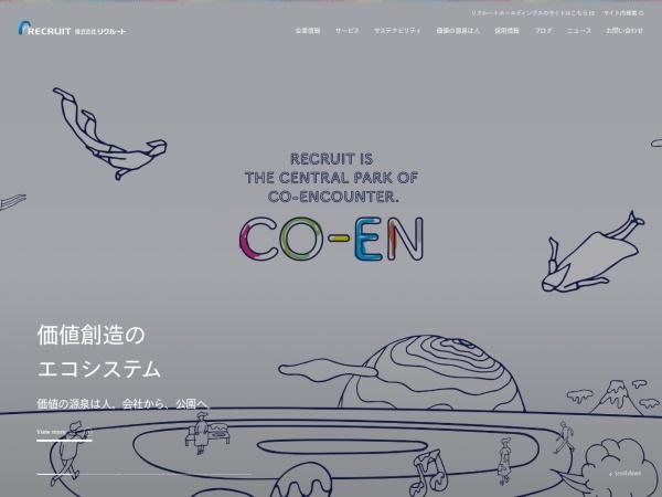 Screenshot of www.recruit.jp