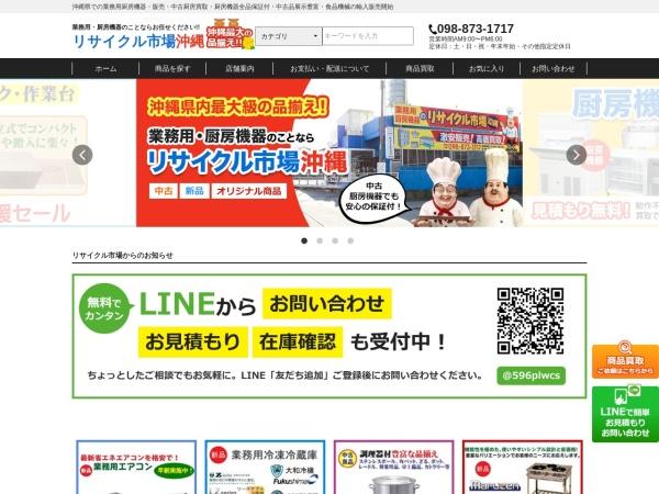 http://www.recycle-ichiba.com