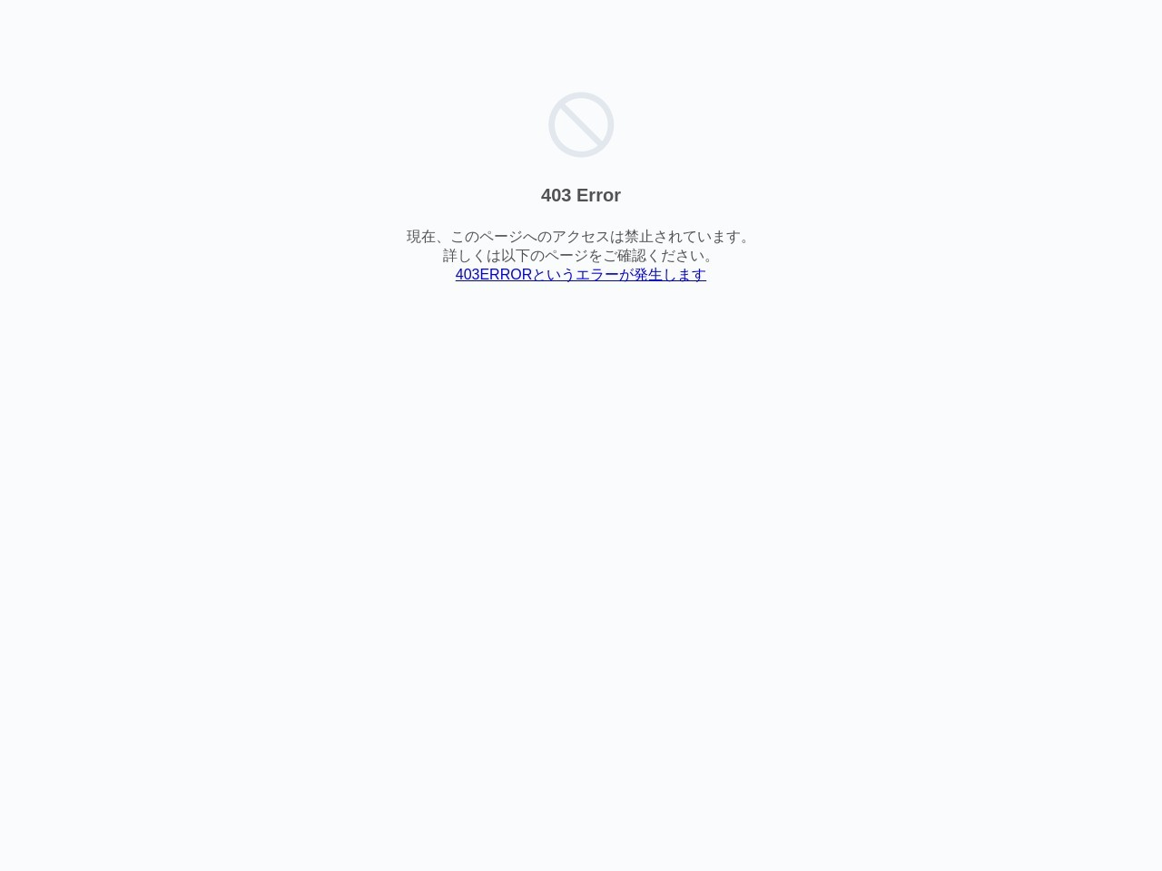横浜でリサイクルショップをお探しならリサイクルショップ楽市
