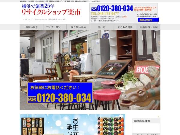 http://www.recycle-rakuichi.com/