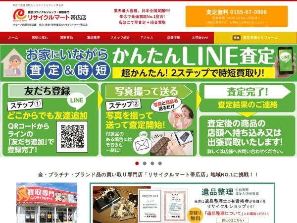 Screenshot of www.recyclemart-obihiro.com