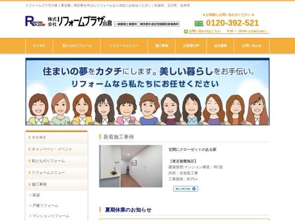 Screenshot of www.reform-plaza.com
