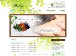 Screenshot of www.refuje.net