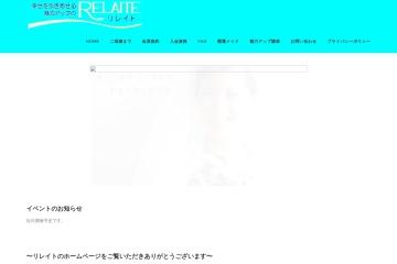 Screenshot of www.relaite.net