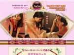 http://www.relax-fuwafuwa.cn/