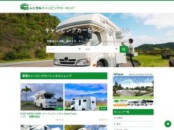 http://www.rental-camper.jp/
