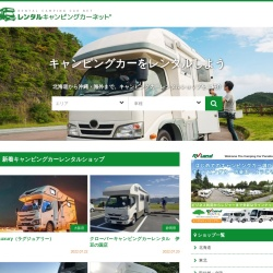Screenshot of www.rental-camper.jp