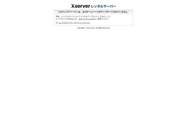 Screenshot of www.rental-m.com
