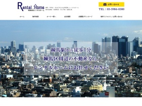 http://www.rentalhome.co.jp/