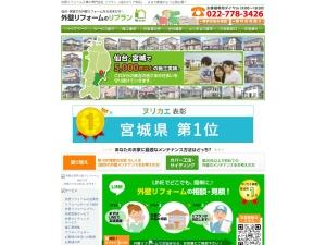 http://www.replan555.jp/index.html