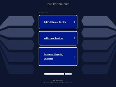 http://www.rere-kannai.com/