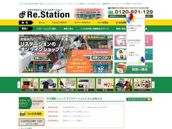 http://www.restation.info