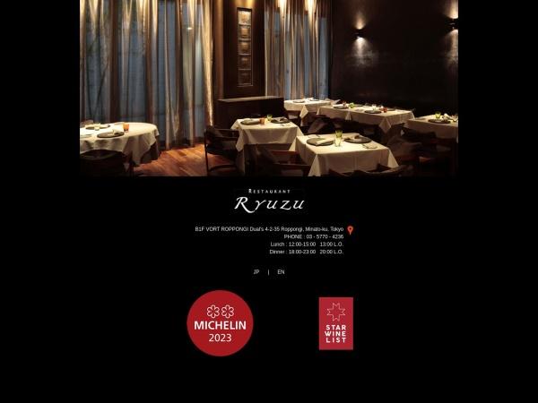 http://www.restaurant-ryuzu.com