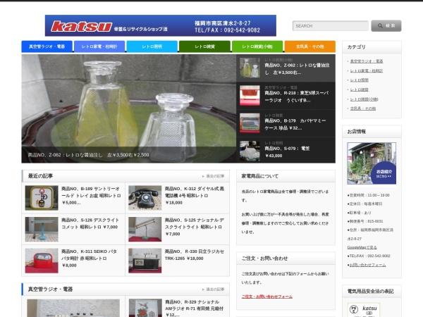 Screenshot of www.retoro-katsu.jp