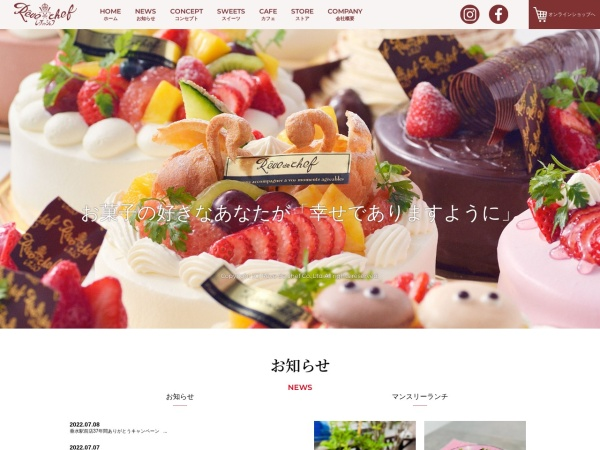 Screenshot of www.revedechef.co.jp