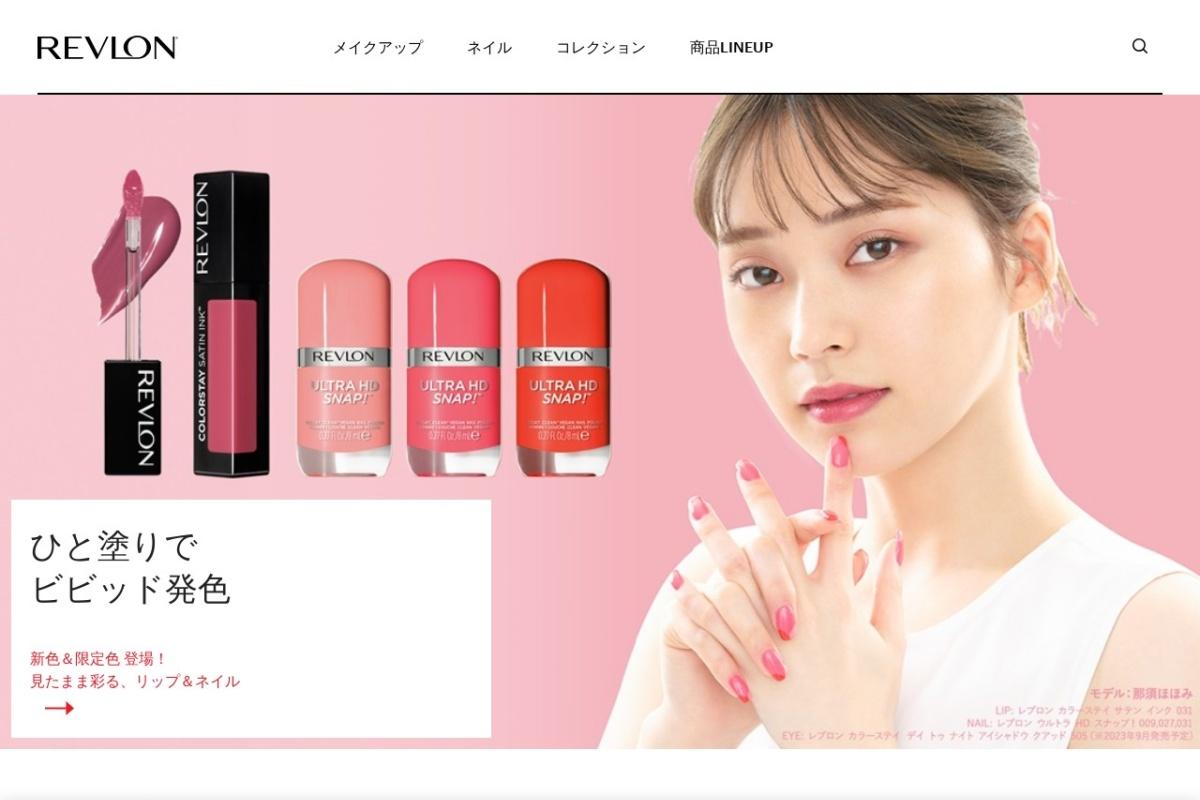 http://www.revlon-japan.com/