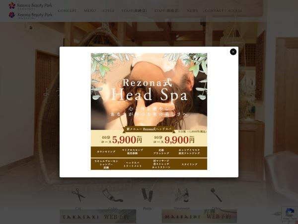 Screenshot of www.rezona-bp.com